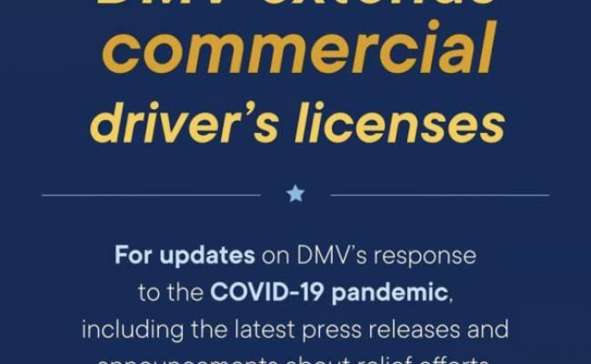 Expiring commercial licenses extended through September